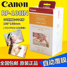 Фотобумага Canon RP-108\1080V CP1200/910 KP-108