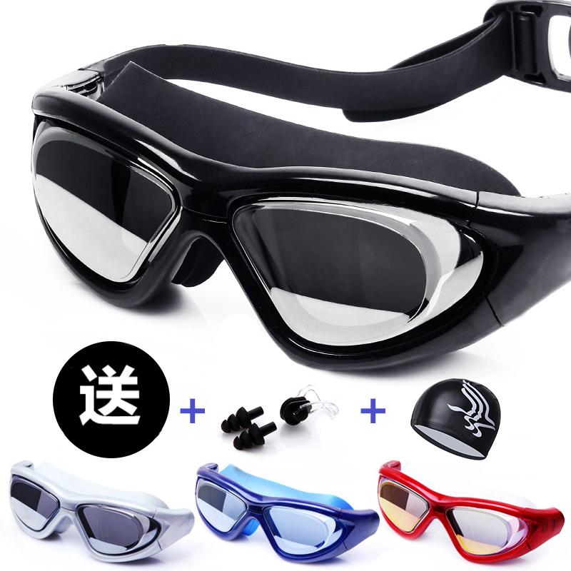 佑游男女大框电镀近视泳镜高清透明平光防水防雾潜水游泳眼镜