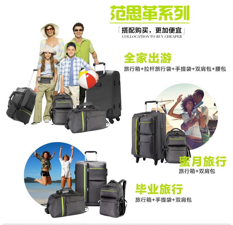 卢纳拉杆万向轮旅行箱男女登机20 24 28寸行李箱