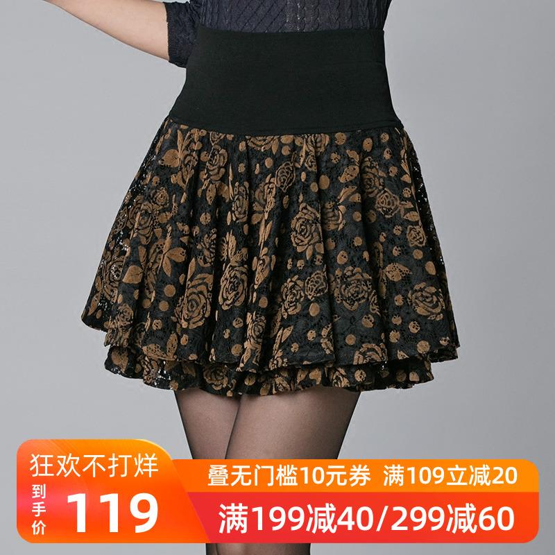 蕾丝裙半身短裙女秋季高腰蛋糕裙半身裙女秋冬防走光蓬蓬裙打底裙