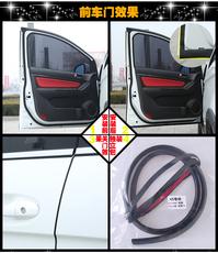 Уплотнительные резинки Ming Jue X25X35X65X55 Q25Q35D60D20D50