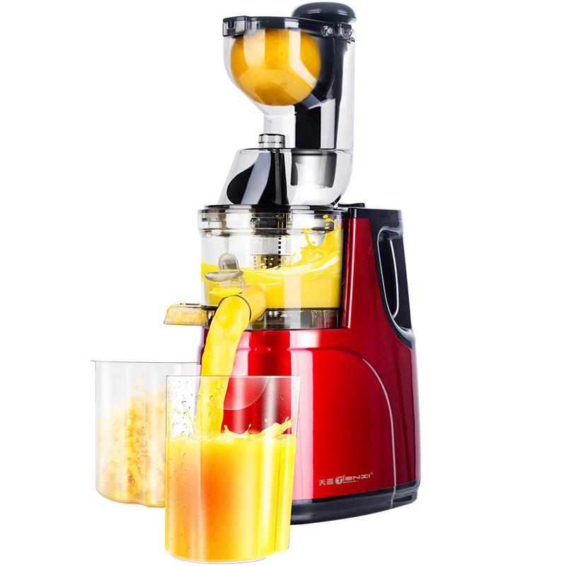 天喜榨汁机家用多功能全自动商用果汁渣分离炸水果蔬大口径原汁机