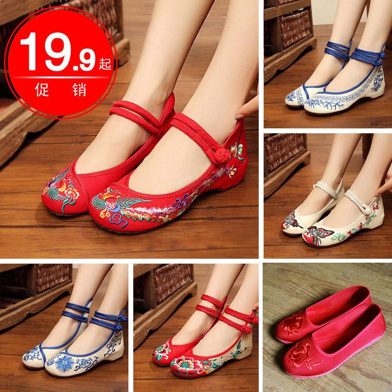 女式秋季红色绣花鞋中国风舞蹈鞋红布风布鞋民族女童女款牛筋