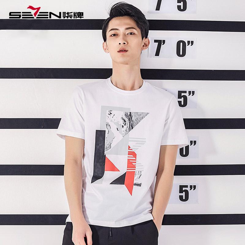 柒牌短袖T恤纯棉男夏季青年潮流时尚休闲几何图案圆领短t男士上衣