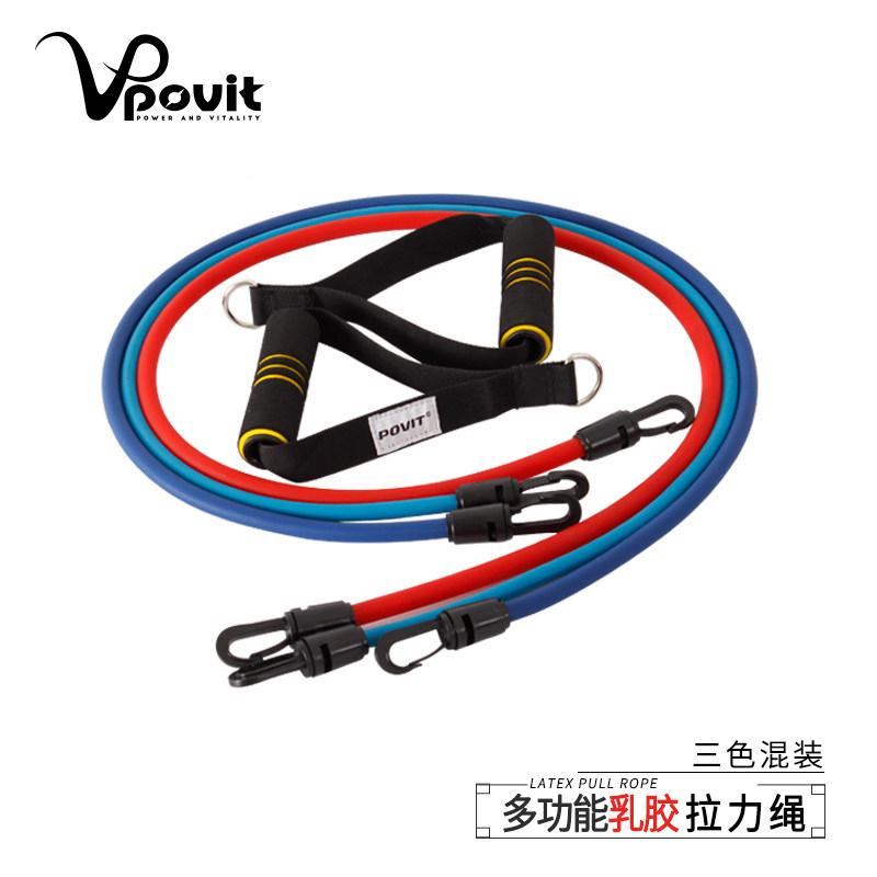 普为特多功能拉力弹力绳男女力量运动训练健身器材家用橡胶阻力带