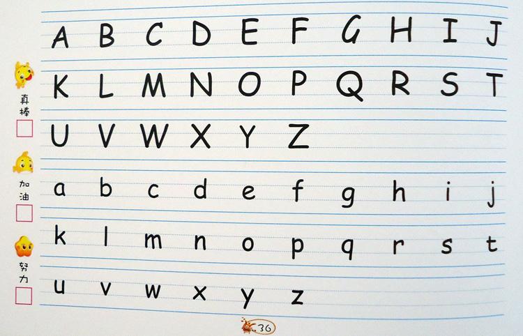 幼儿童学前英语描红本26个字母手写练习薄拼音数字笔顺一年级学习图片