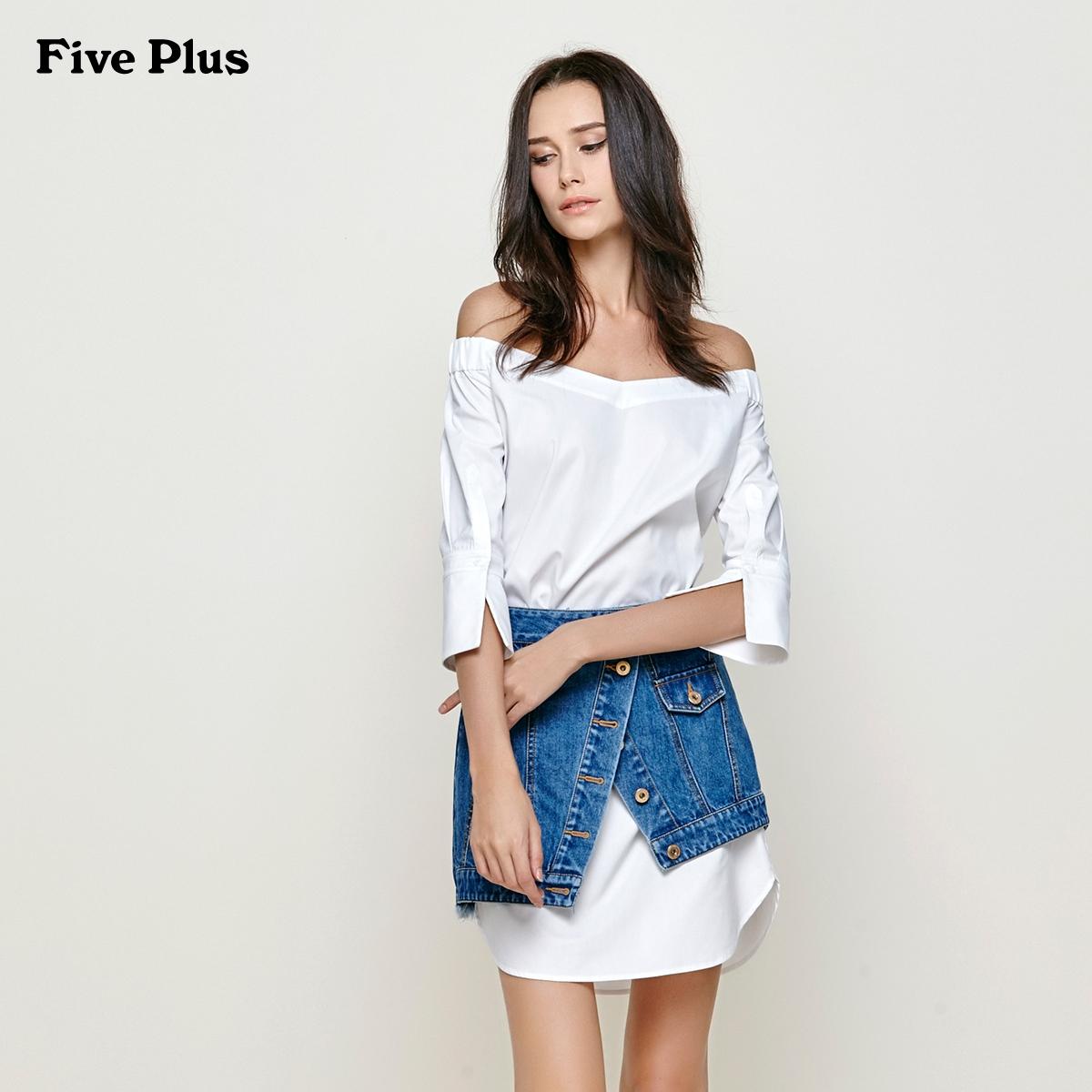 Five Plus新女夏装露肩连衣裙俏皮套装女两件套一字领衬衫裙宽松