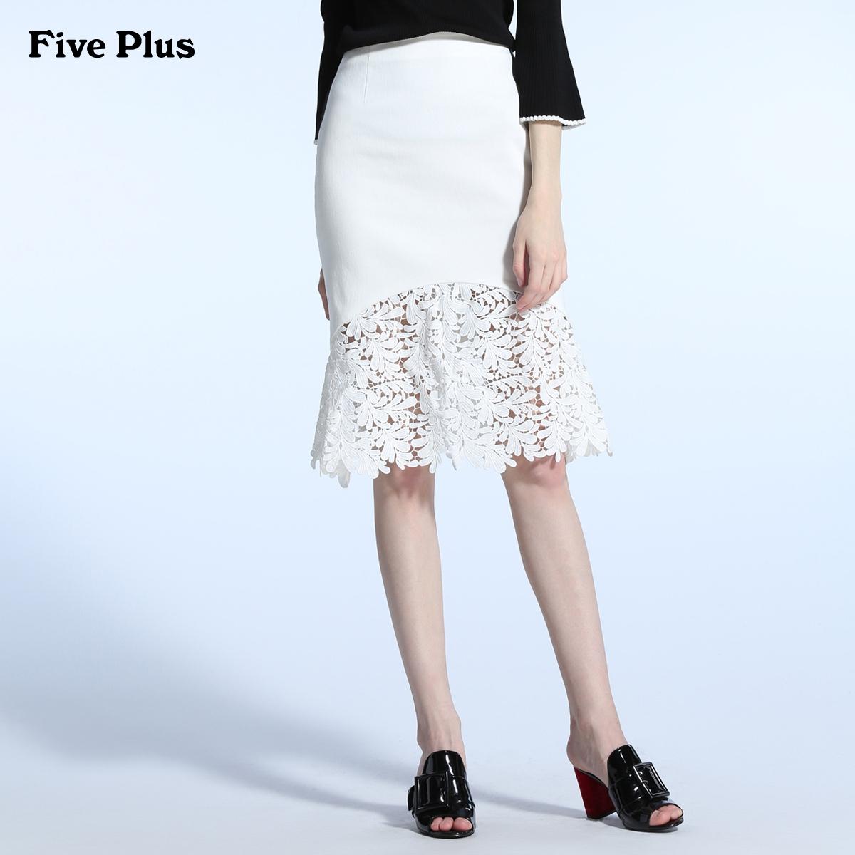 Five Plus新款女装拼接蕾丝半身裙高腰中长款鱼尾包臀裙棉质镂空