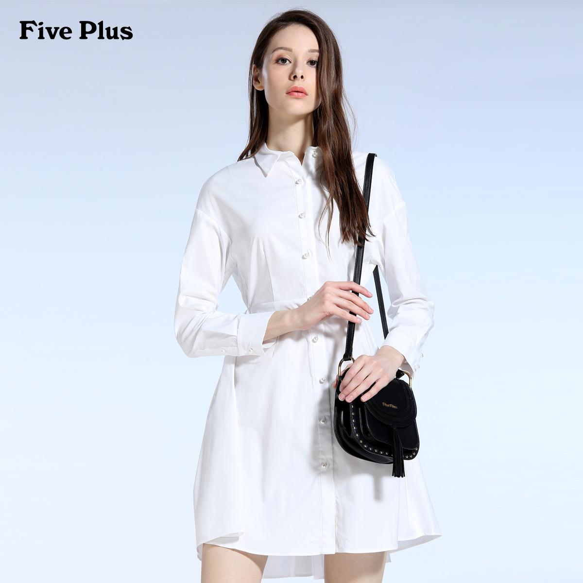 Five Plus新女秋装纯色宽松高腰翻领长袖连衣裙衬衫裙2HF3087540