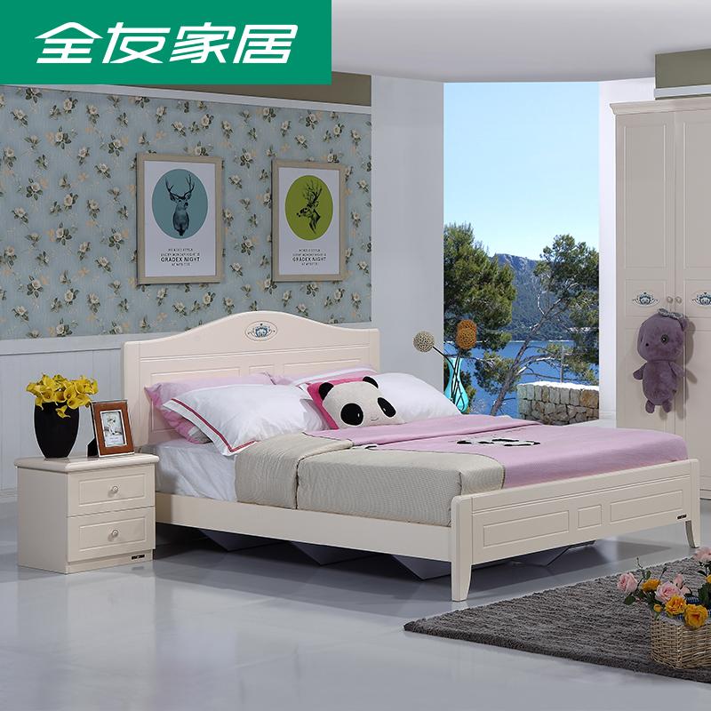 新全友青少年床1.2 1.5米单人床板式床双人床卧室家具6327