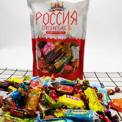 俄罗斯进口糖果 20余种糖果随机混装混合糖果婚礼节日喜糖 500克价格比较