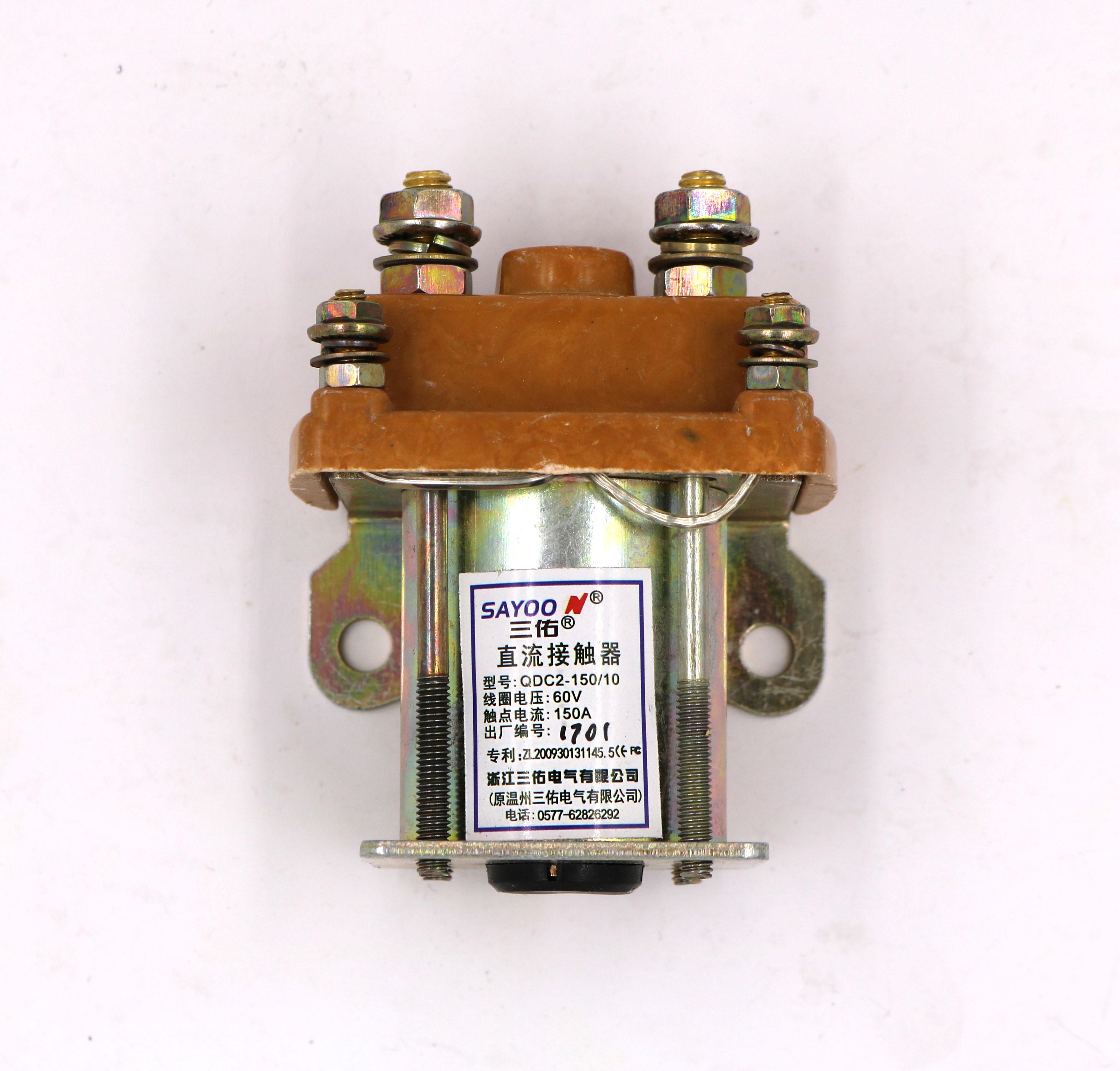 Разнообразные запчасти/аксессуары для электромобилей Xin Fu Yuan car accessories 48 24v 36V 48V 60V 72V150A