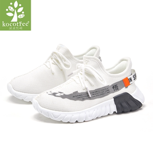 kocotree童鞋夏季网面透气运动鞋儿童防滑跑鞋休闲时尚中大童鞋子