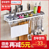 Dan Le Punch free kitchen wall shelving storage rack space aluminum pendant kitchen supplies seasoning rack turret