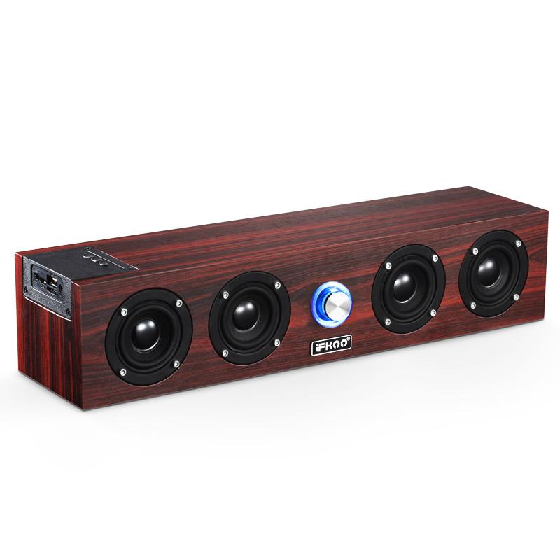 Ifkoo-伊酷尔 S7无线蓝牙音箱家用电脑台式机有源多媒体超重低音炮大功率手机播放器笔记本迷你木质小音响视