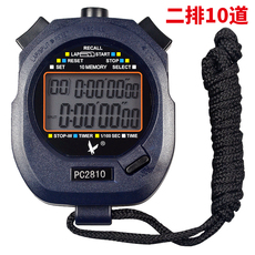Stopwatch Tin Fuk pc2810 10 60
