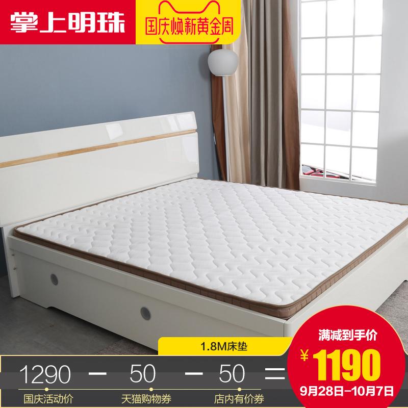 掌上明珠家居 新款軟棕床墊 6cm環保椰棕床墊1.2-1.5-1.8米軟棕墊