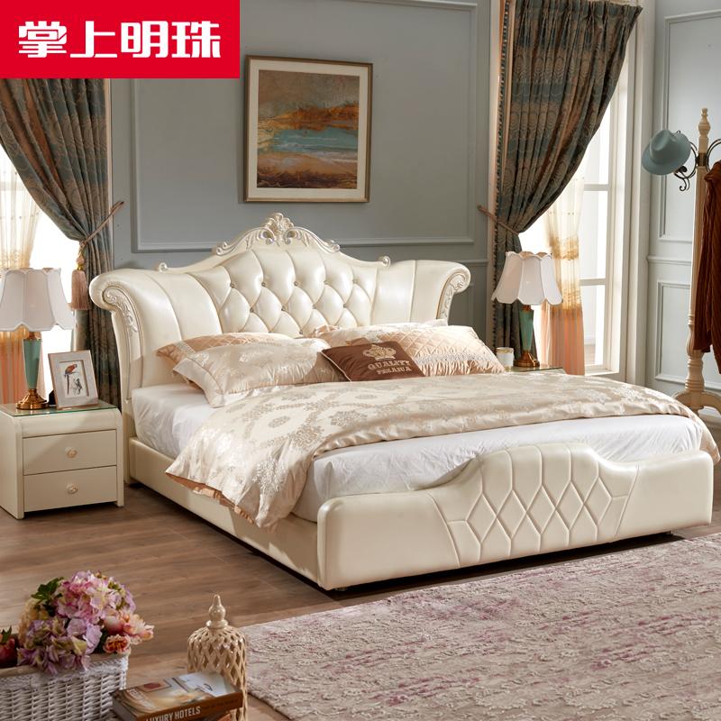 掌上明珠家居 新款欧式软床 1.8米头层小黄牛皮床床头柜卧室组合