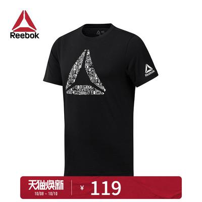 Reebok锐步官方 运动健身 男子 训练上衣 短袖图案T恤 EYZ39