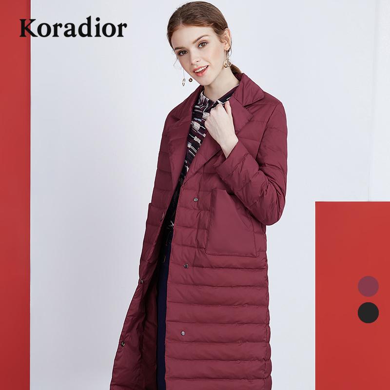 Koradior-珂莱蒂尔正品2018冬装新款红色中长款轻薄羽绒服女时尚