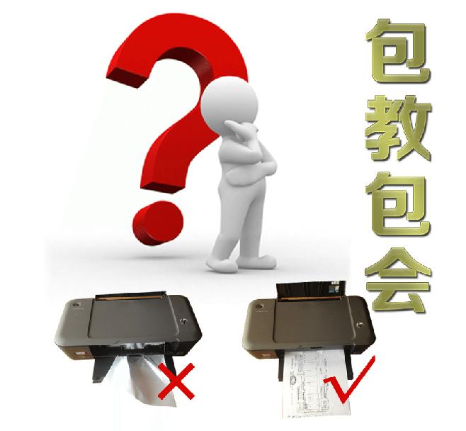 静志数码专营店_brother/兄弟品牌