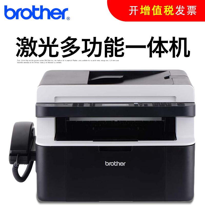 兄弟MFC-1919NW打印机一体机复印扫描传真无线激光多功能一体机