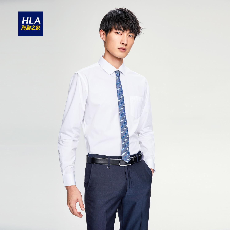 HLA-海澜之家2018春季热卖男装修身纯色商务长袖衬衫