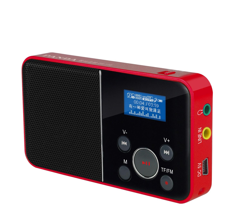 PANDA-熊猫 DS116老年收音机老人录音机随身听插卡音箱便携式老年人播放器充电听戏机迷你音响音乐播放机数码