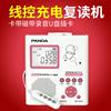 PANDA-熊猫f382复读机磁带机录音机可充电u盘mp3插卡学生听放英语学习的随身听迷你充电锂电池跟读小学生正品