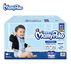 Diapers Mother And Baby XL160