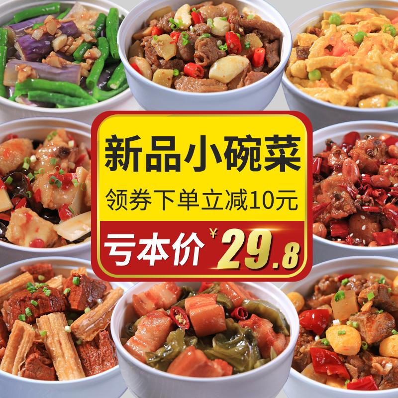新美香 速食小碗菜8口味8袋共1720g