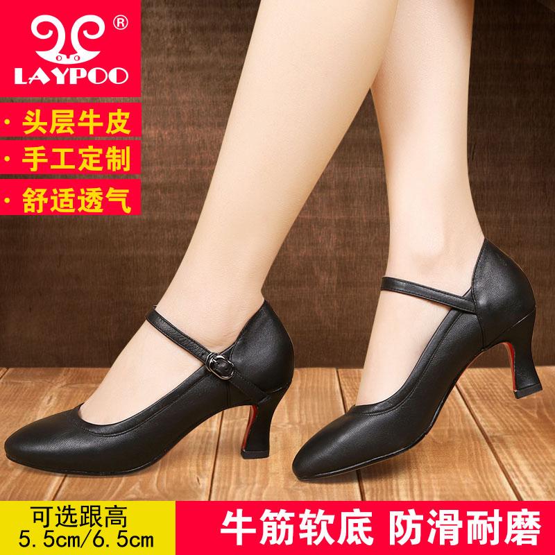 春季新款拉丁舞鞋女士高跟舞鞋摩登舞蹈鞋双人交谊舞鞋女鞋跳舞鞋