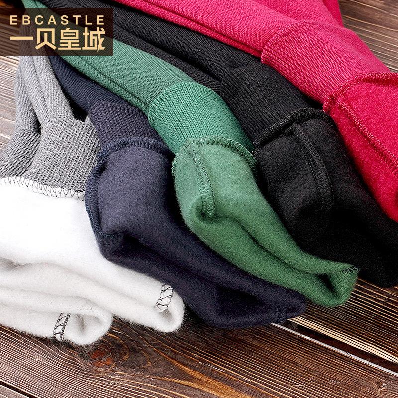 Baby pants Ebcastle 115wk57 2016 Ebcastle / Tony Imperial