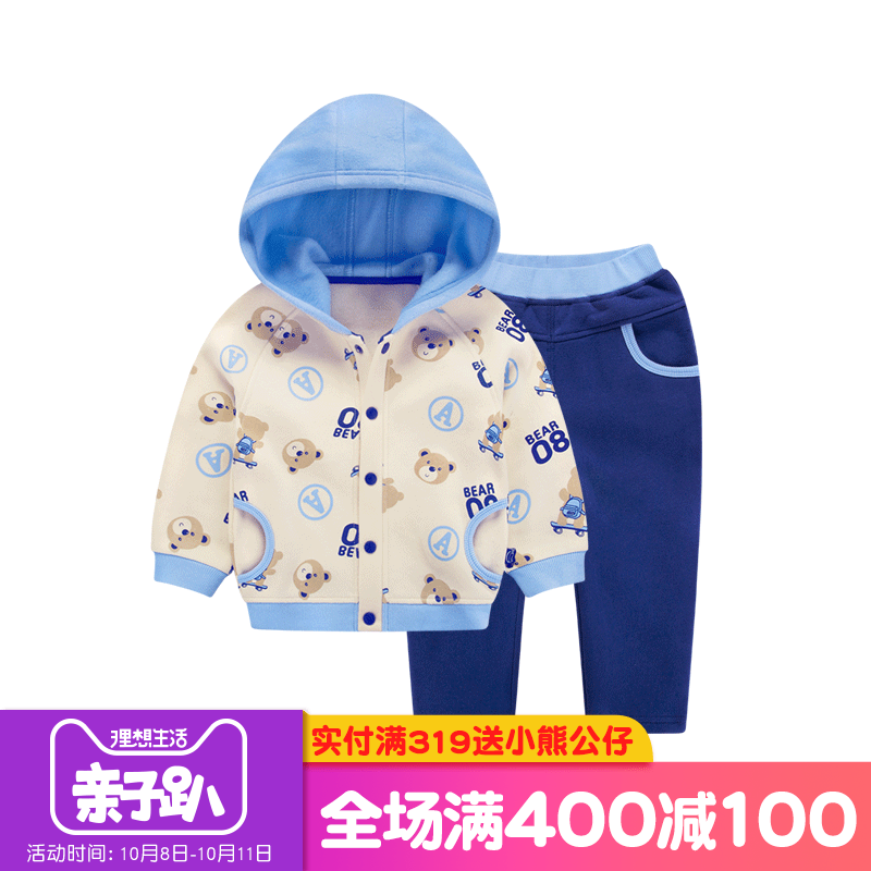 安塞尔斯2018新款童装中小儿童卫衣套装男宝宝上衣裤子两件套休闲