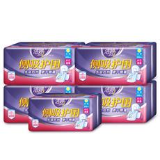 Гигиенические прокладки Ladycare 245mm 80