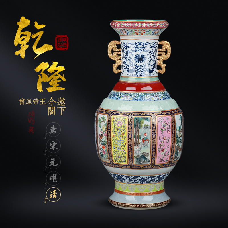 Emperor up 100% collection all manual hand all kinds of craft porcelain mother