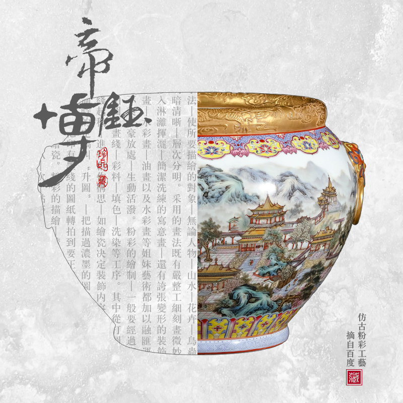 The Qing qianlong emperor up 】 【 seiko hand - made collection pastel pavilions carved dragon cylinder furnishing articles of jingdezhen ceramic vase
