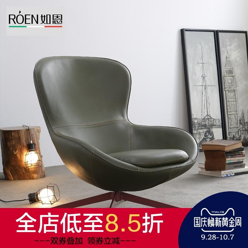 如恩北欧简约设计师鸡蛋椅单人皮沙发椅简约休闲靠背椅电脑椅F19