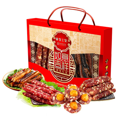 Chinese New Year Snack Huangshanghuang sausage auspicious gift box 500g egg yolk bacon