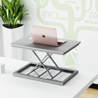 Standing Laptop Table Desktop Notebook Office and Home Mini Table 040829