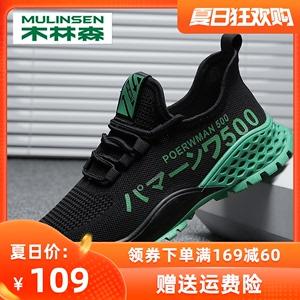 木林森男鞋夏季...
