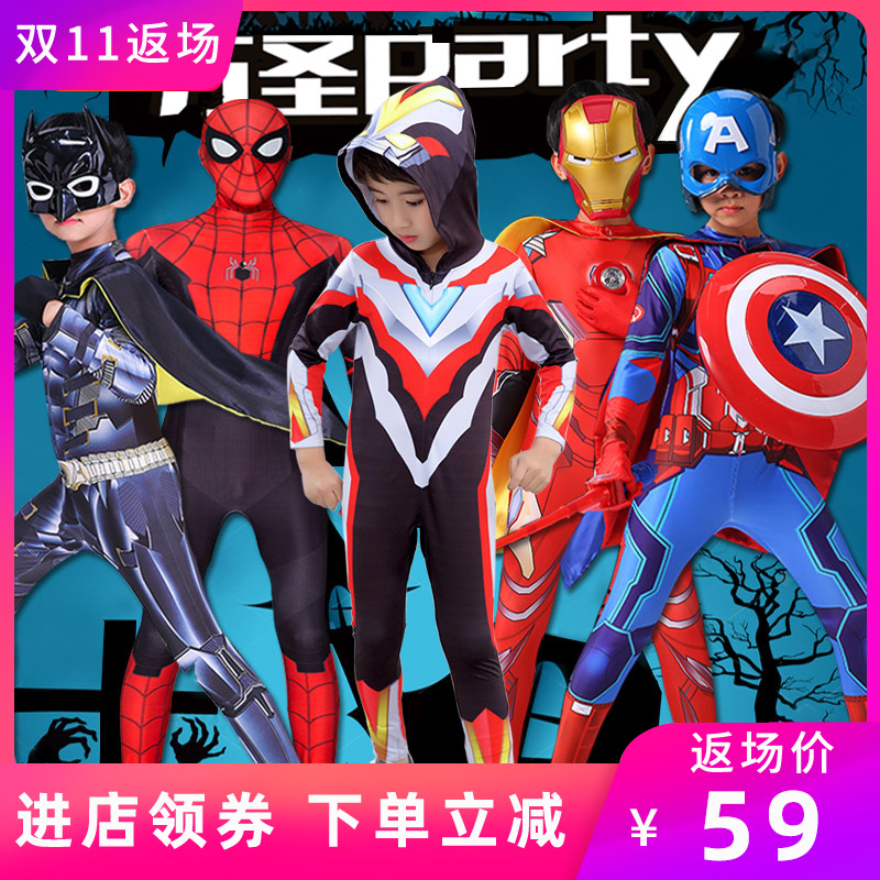 美国队长套装奥特曼童装钢铁侠战衣万圣节超人服装圣诞衣服儿童