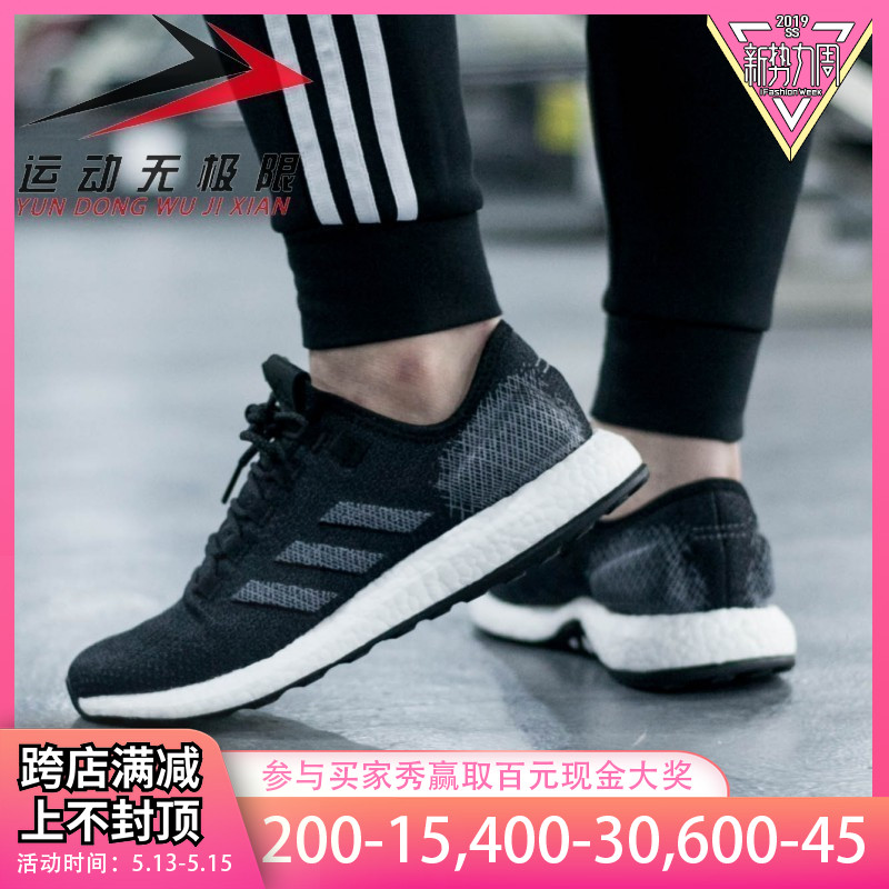 7c931a9ab2652 ... Adidas men and women Boost lovers shoes cushioning breathable sports  running shoes 2019 summer EE4282 F35787 ...