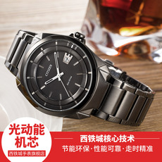 Citizen AW1015-53E