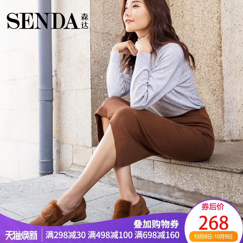 Senda-森达春秋新款专柜同款大方女单鞋方头粗跟3WQ01CM7