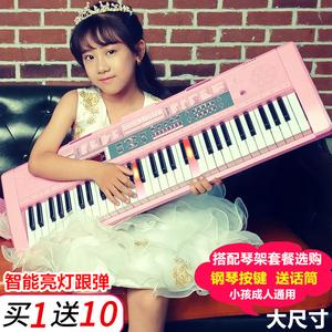 多功能电子琴儿童初学女孩61键成人初学者入门幼师钢琴家用玩具88