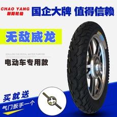 Шины для электрических автомобилей Chaoyang 16X2.125/2.50/3.0