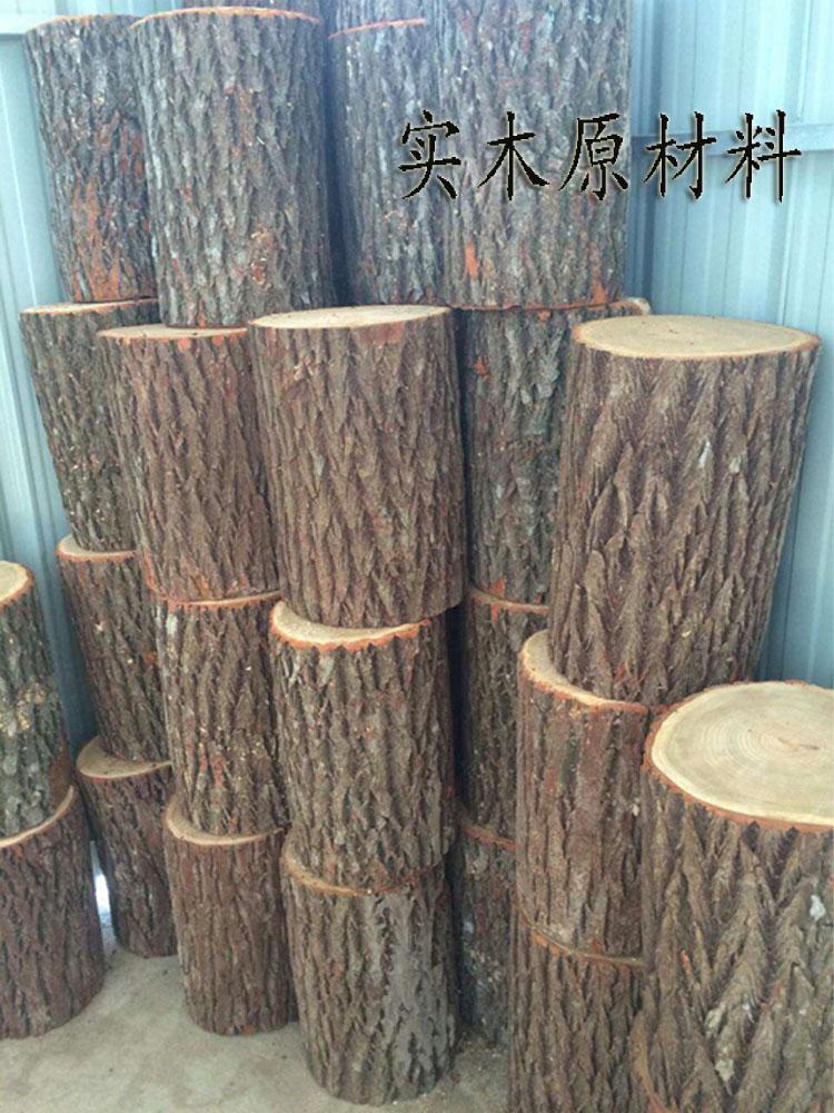 木桩底座大板凳根雕凳子花架树桩茶几木圆木凳子