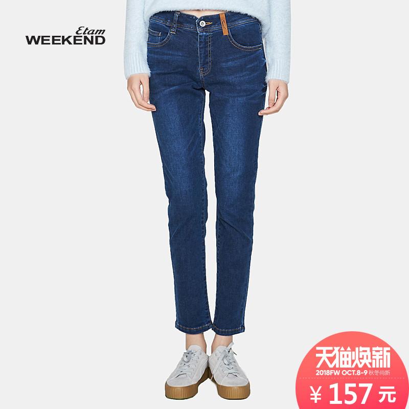 艾格Weekend时尚纯色直筒牛仔长裤女8A022302641