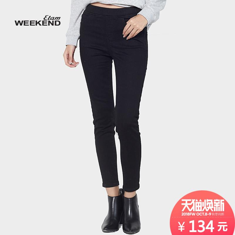 艾格Weekend时尚简约纯色紧身小脚牛仔长裤女8A0223015